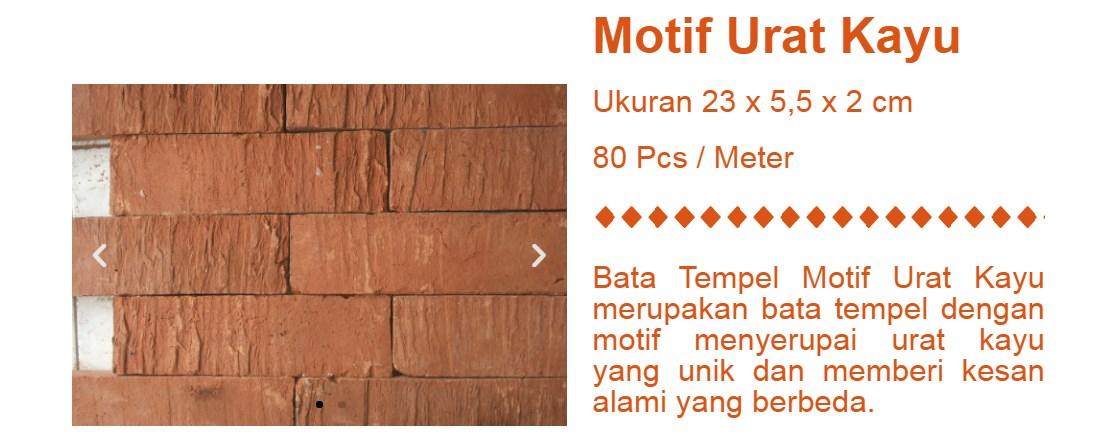 Supplier Bata Expose 12Lebak urat kayu